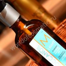Революция на рынке косметики: восстанавливающее масло Мoroccanoil